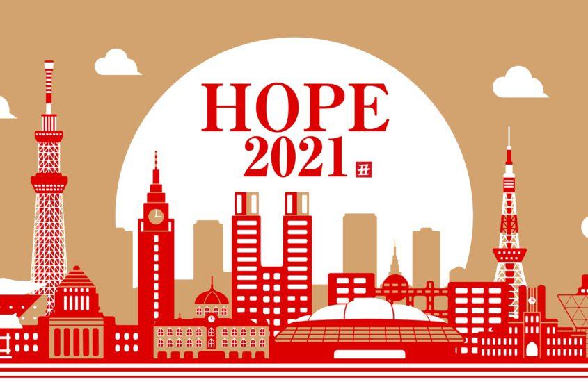 ¿Llegarán a celebrarse los Juegos Olímpicos de Tokio 2021?
